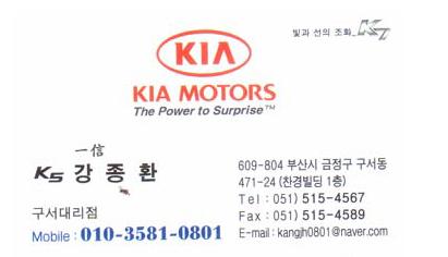kangjonghwan_namecard02.jpg